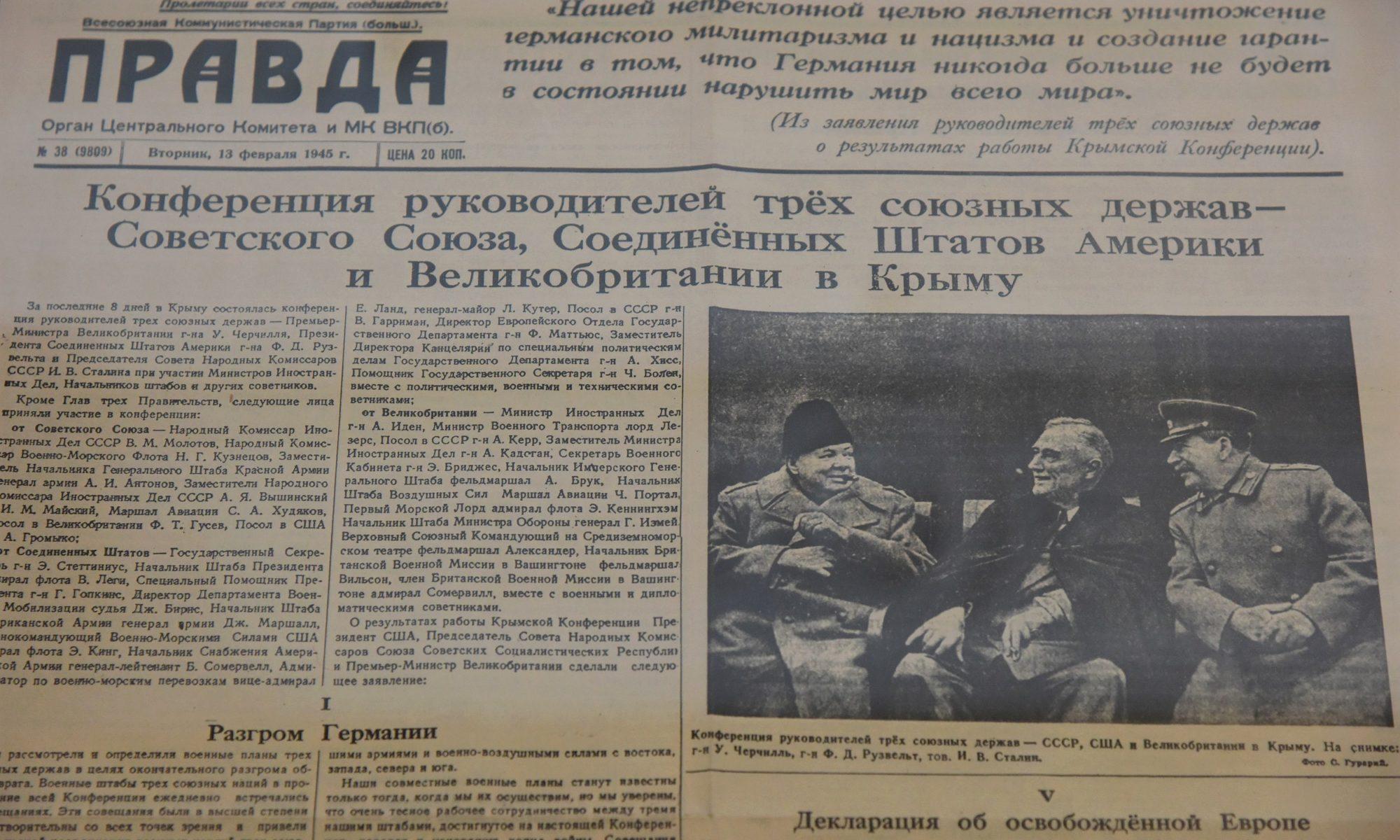 Газета «Правда» № 38, 13 февраля 1945 г.