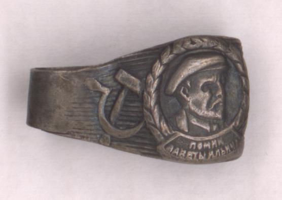 """Зажим для пионерского галстука (фибула) """"Помни заветы Ильича"""". Не ранее 1924 г."""