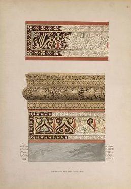 Лист 1. VI-го в. мраморная мозаика Св. Софии в Константинополе.