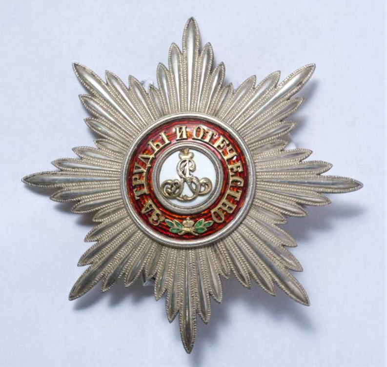 Звезда ордена Св. Александра Невского Российская империя. Вторая половина XIX в.