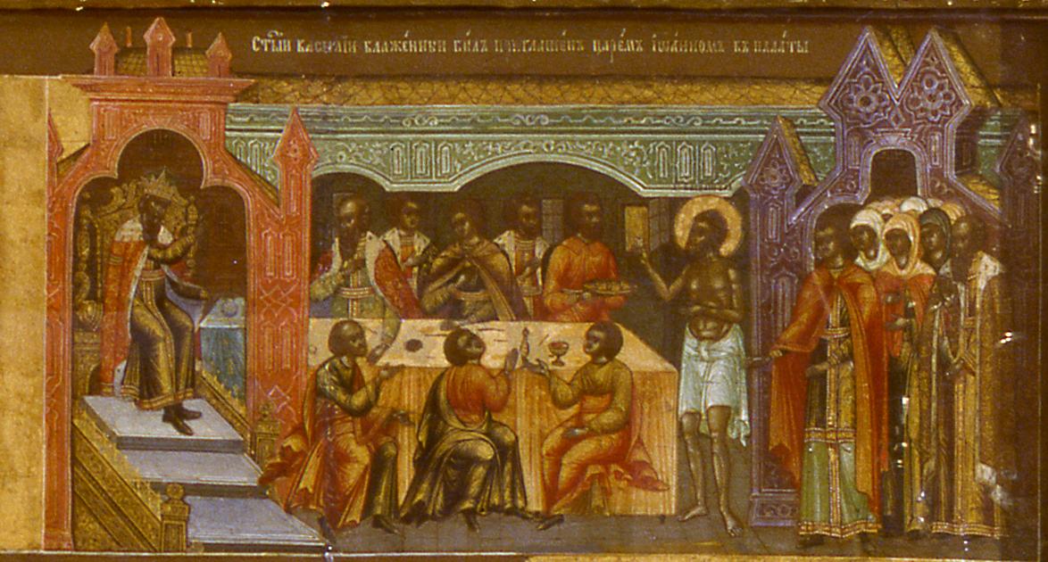 Чудо тушения новгородского пожара. Клеймо житийной иконы святого Василия Блаженного