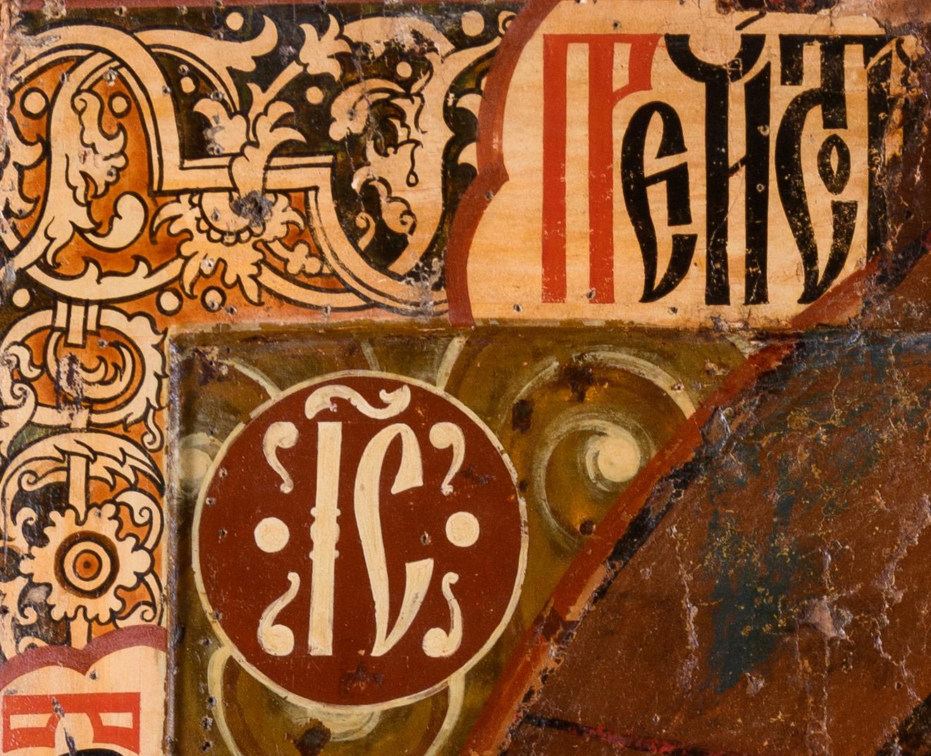 Фрагмент иконы с отверстиями от гвоздей, с помощью которых крепился оклад иконы