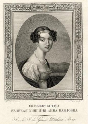 Беннер Меку. Ея высочество Великая княгиня Анна Павловна (1795–1865). 1817 г. Бумага, пунктир