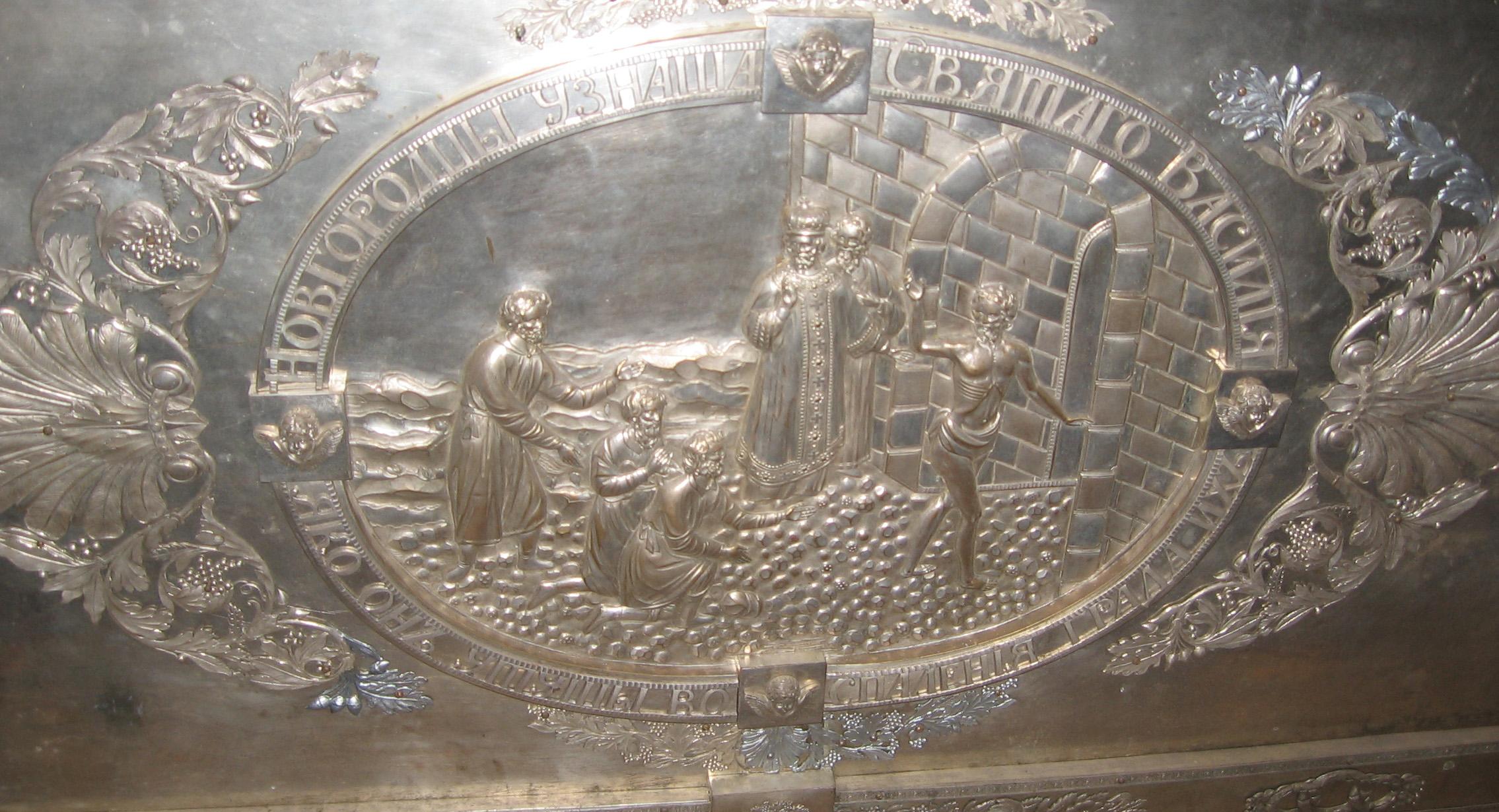 Новгородцы узнали Василия Блаженного, спасшего их город. Изображение на металлической накладке на раке святого Василия Блаженного