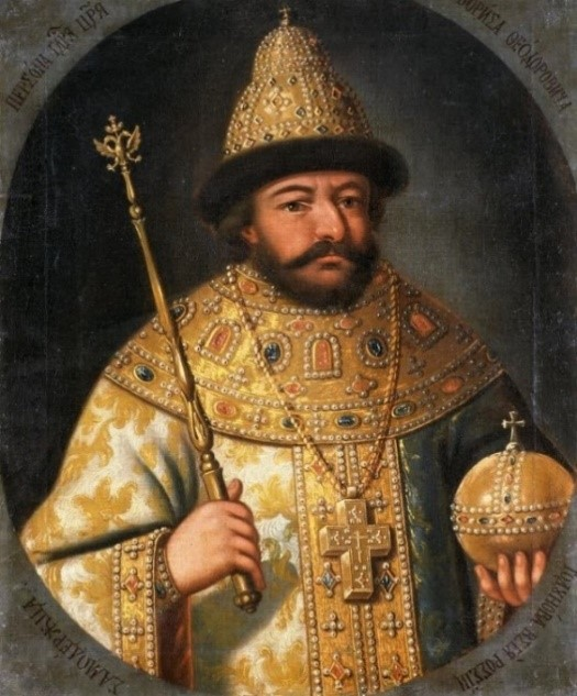Царь Борис Федорович Годунов. Неизвестный. художник Россия, вторая половина XVIIIв. Холст, масло