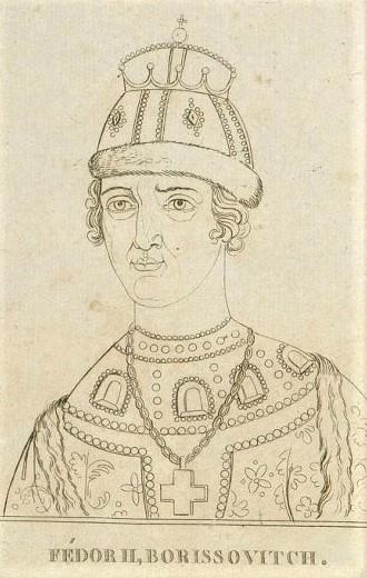 Царь Фёдор Борисович Западная Европа, Франция, 1812 г. Бумага верже, гравюра очерком