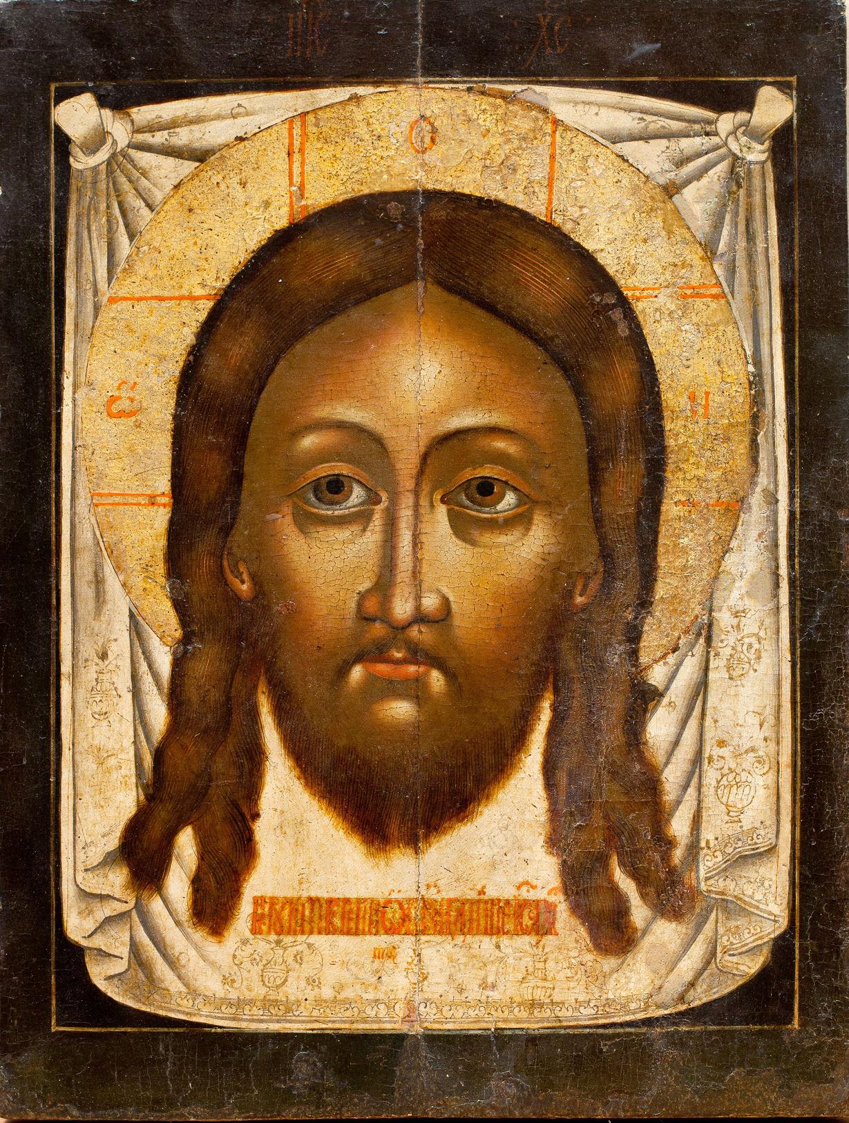 Икона «Спас Нерукотворный». XVII в. Иконография образа связана с посланием царю Авгарю