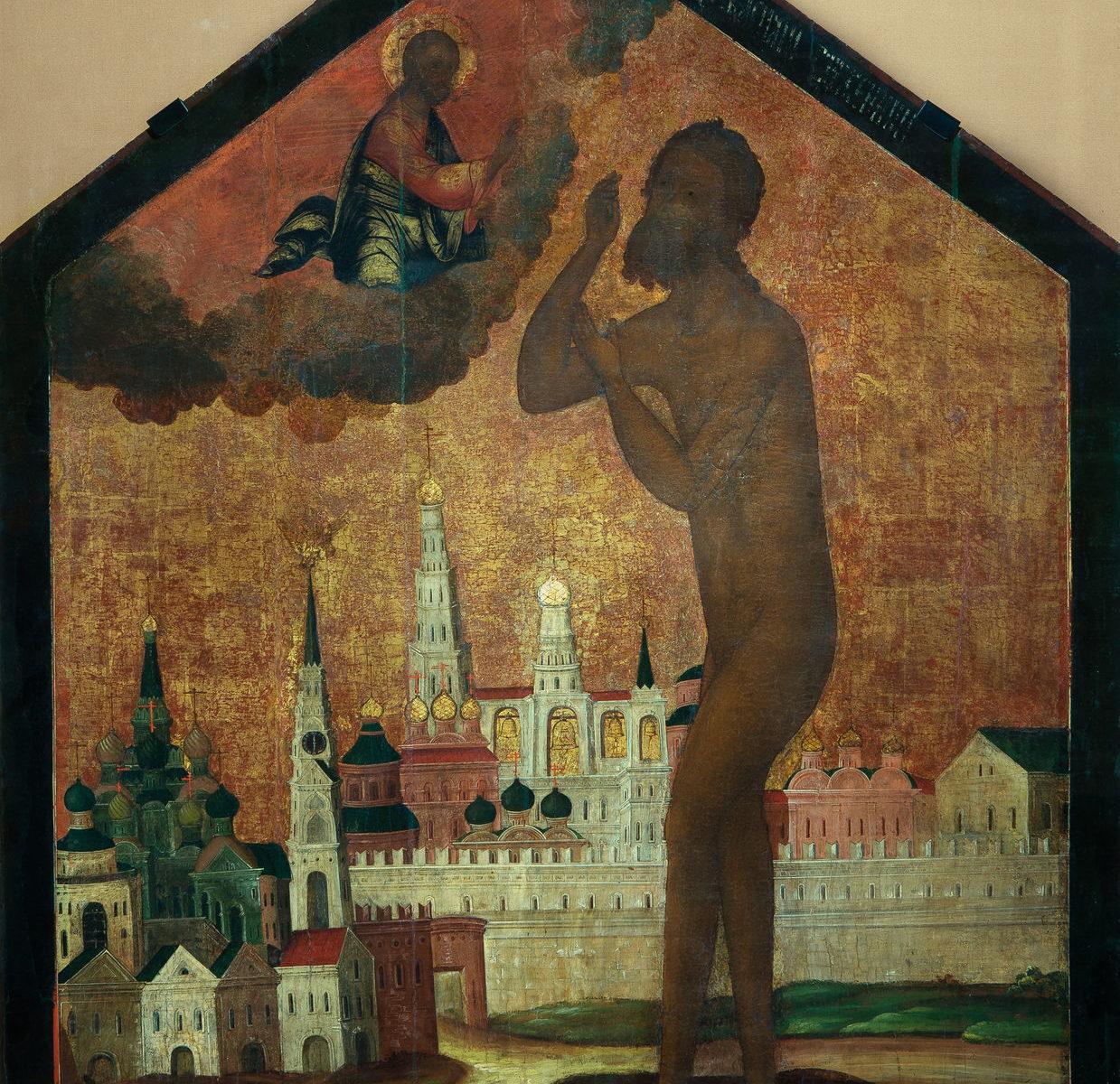 Икона «Святой Василий Блаженный на фоне Покровского собора»