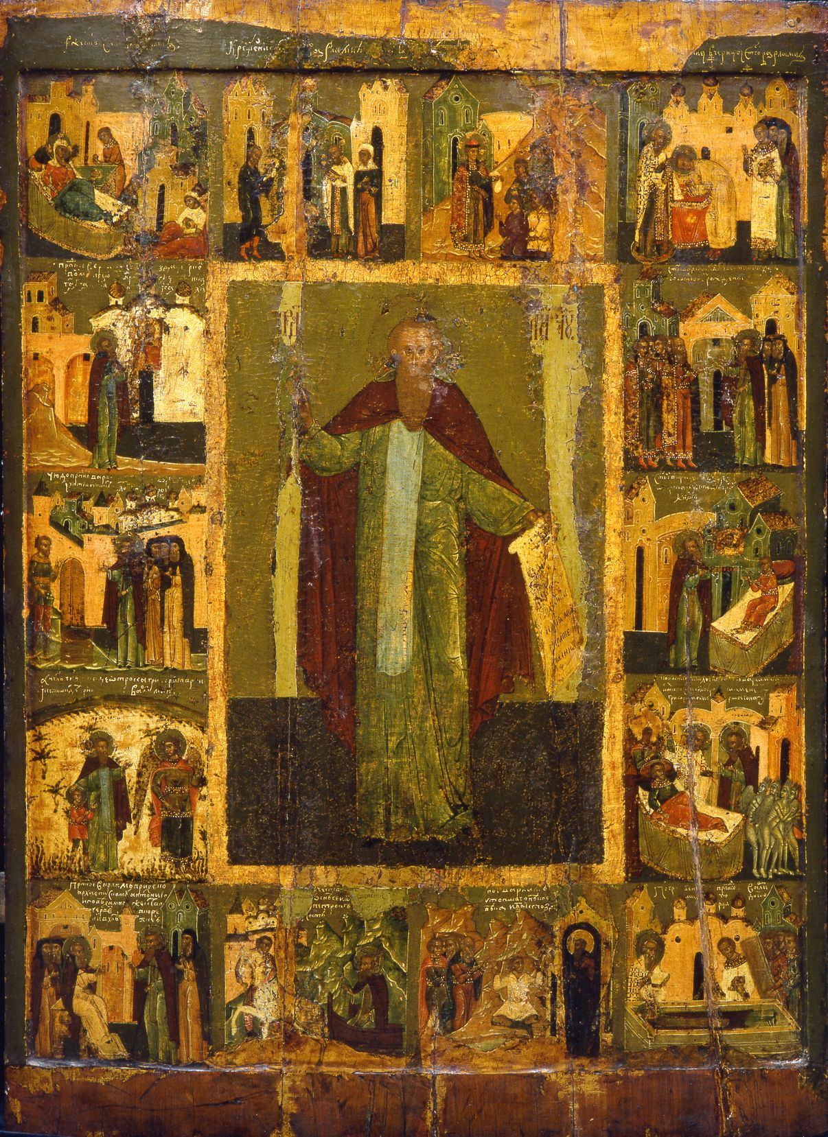 Икона «Варлаам Хутынский». XVI в.