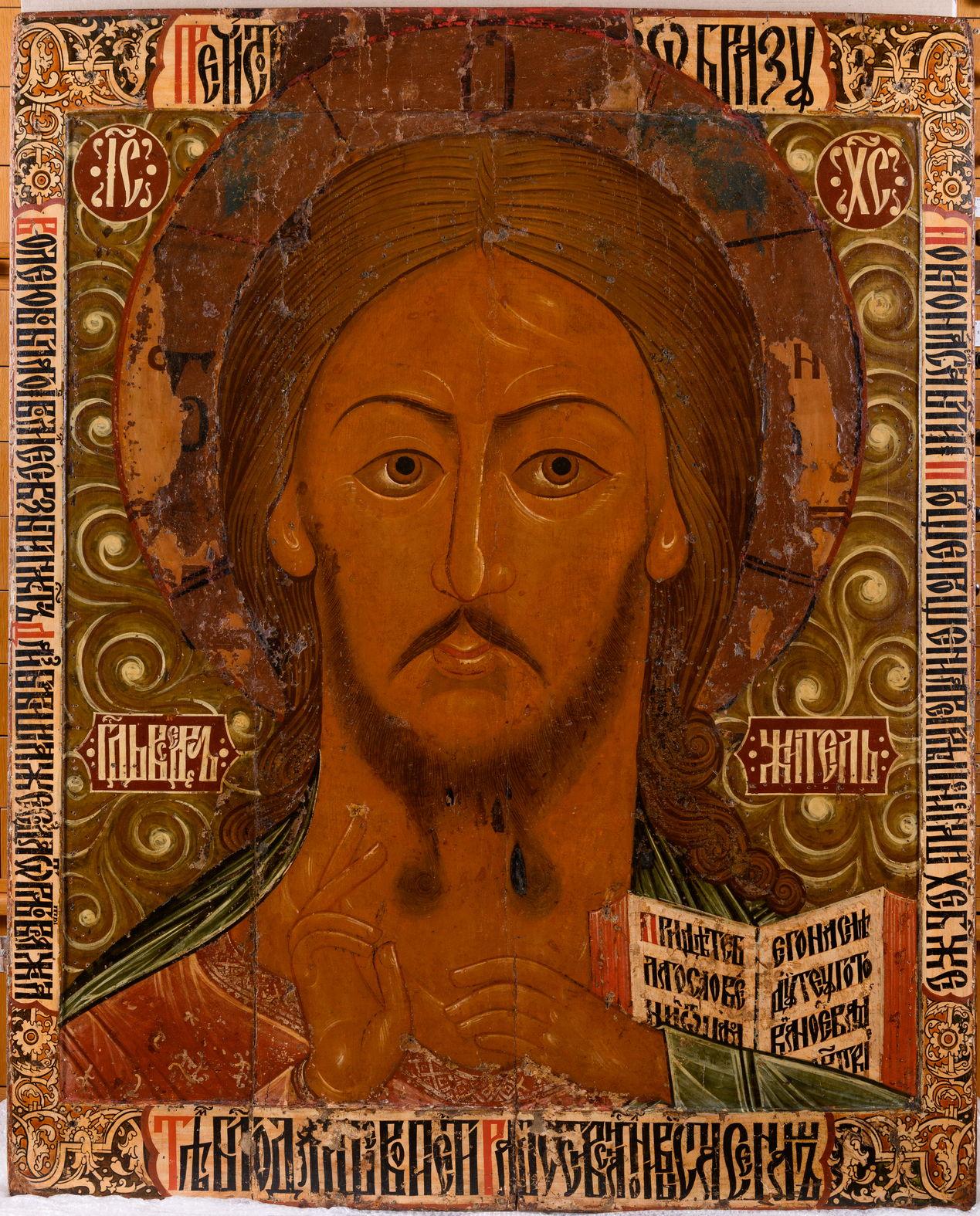 Икона «Господь Вседержитель (Спас Москворецкий)»