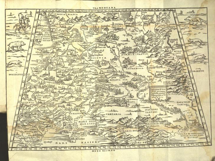 Карта Московии Гравюра из издания 1550 г. Карта «Московии» важный изобразительный источник по истории Русского государства первой половины XVI века. На ней впервые была отмечена недавно построенная крепость Тула.