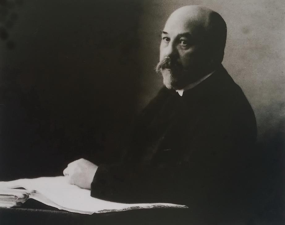 Н.С. Щербатов