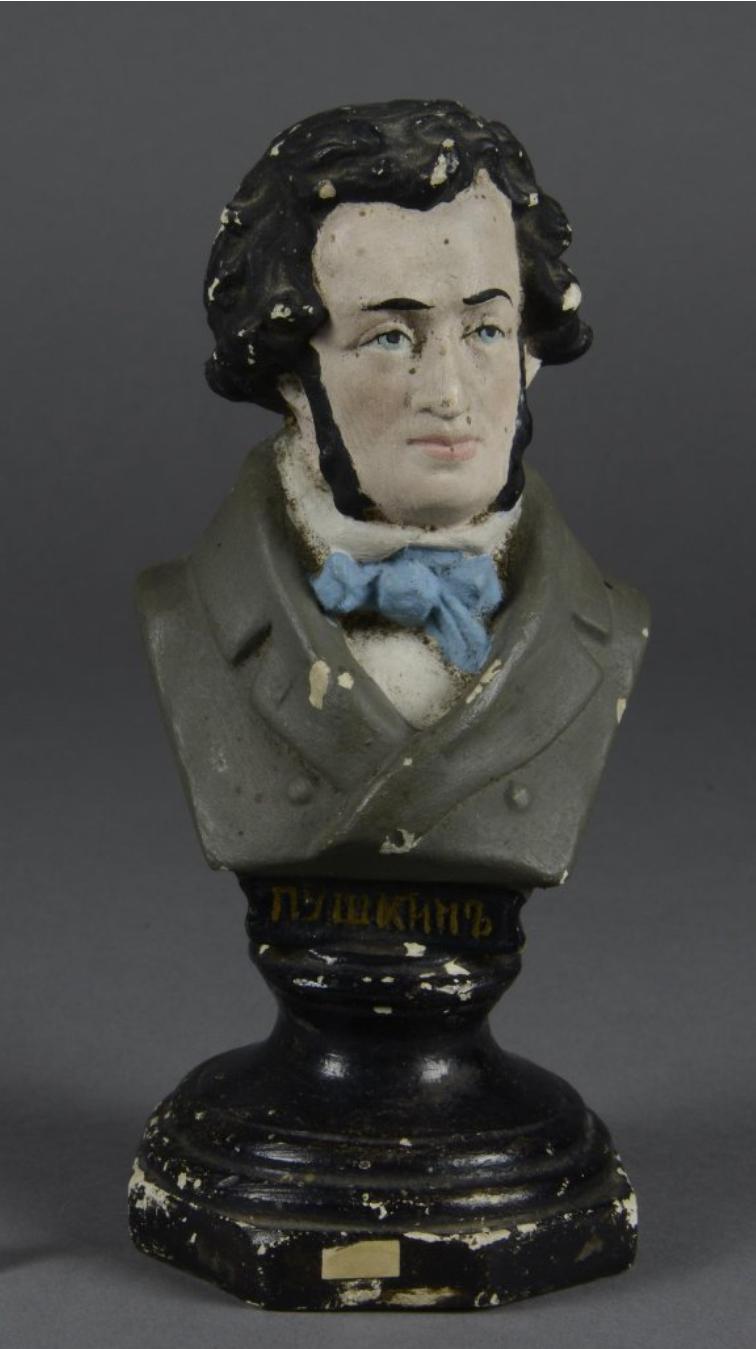 Пушкин А.С. Бюст. Неизвестный автор, конец XIX века