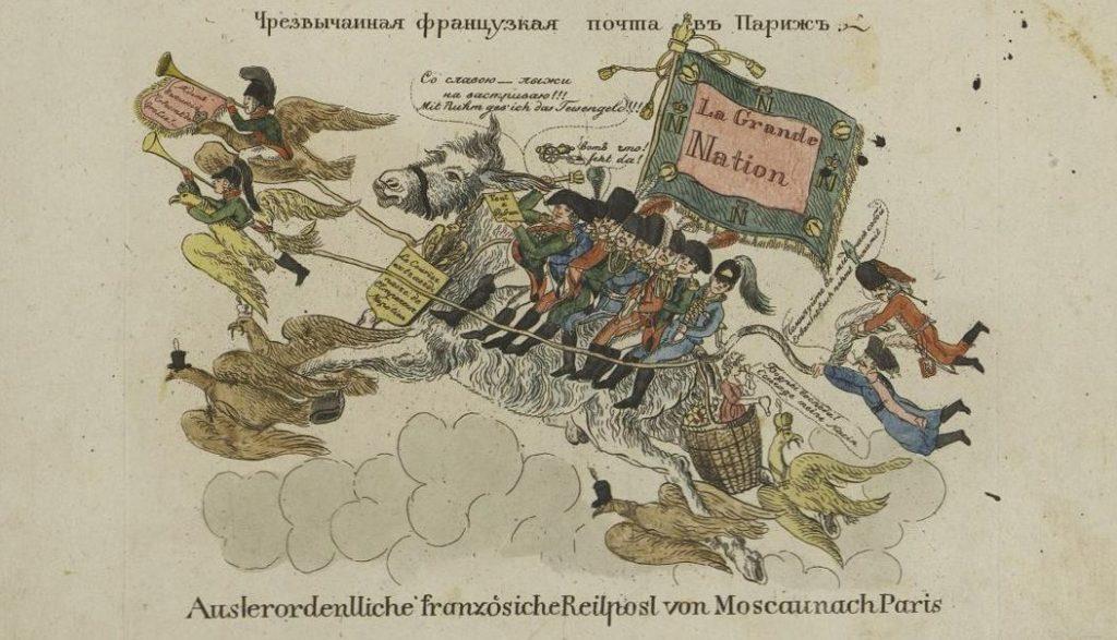 Карикатура «Чрезвычайная французская почта в Париж»