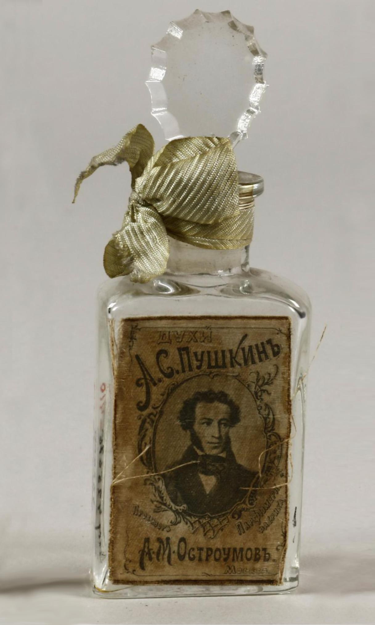 Флакон от духов «А.С. Пушкин» фирмы А.М. Остроумова. 1899 г.