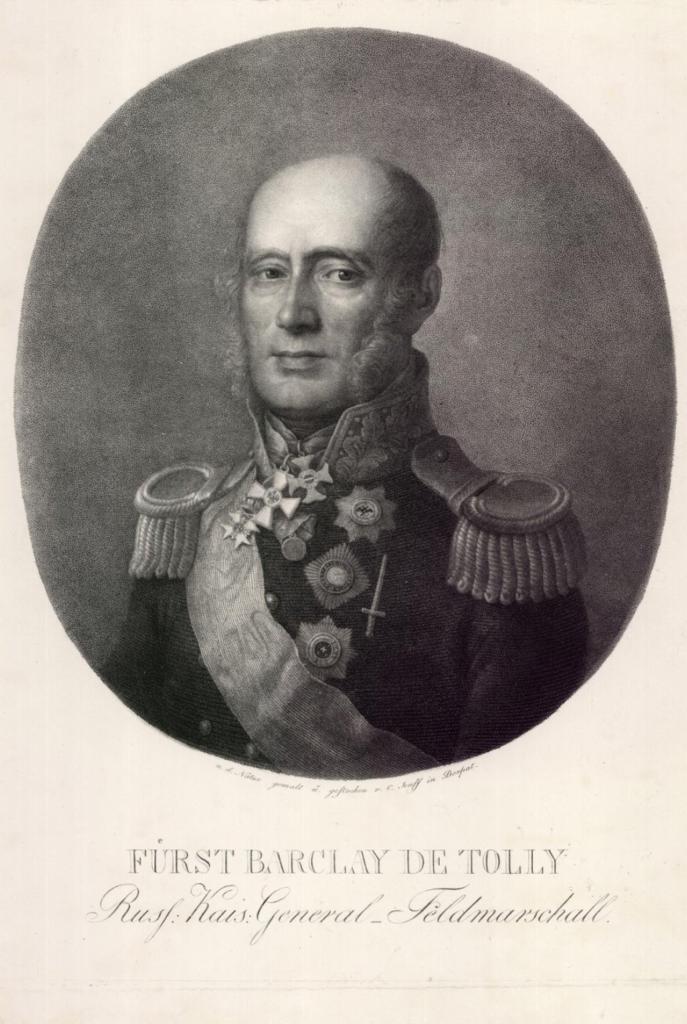 Гравюра пунктиром К. Зенфа по собственному рисунку с натуры.1816 г.