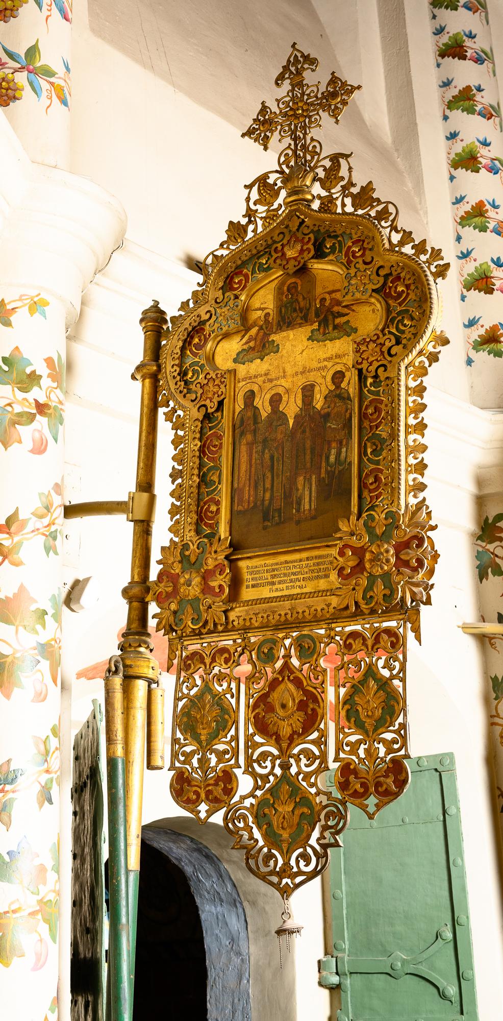 Фрагмент двусторонней хоругви. Конец XIX в. Церковь св. Киприана и Иустины.