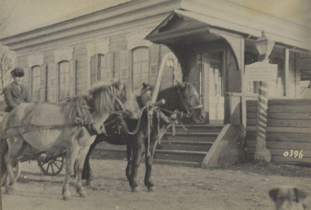 Почтовая станция. 1880–1890-е гг.
