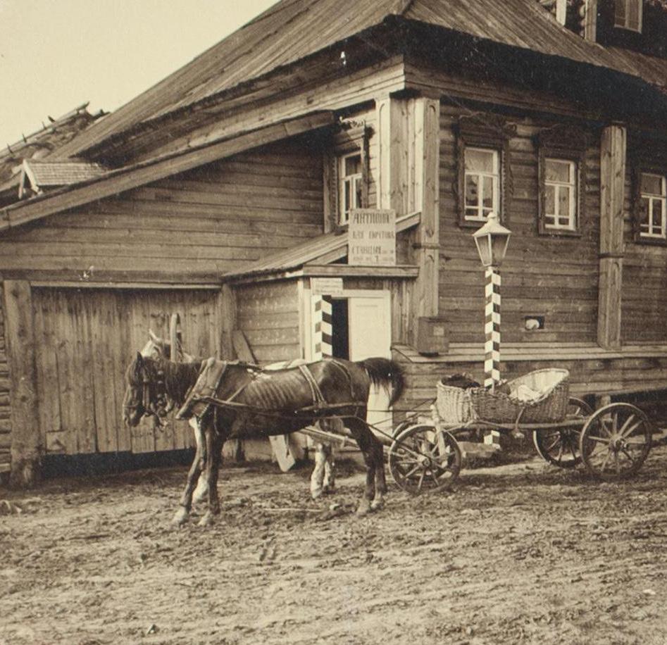 Почтовая бричка у почтовой станции Галицкого тракта. 1911 г.