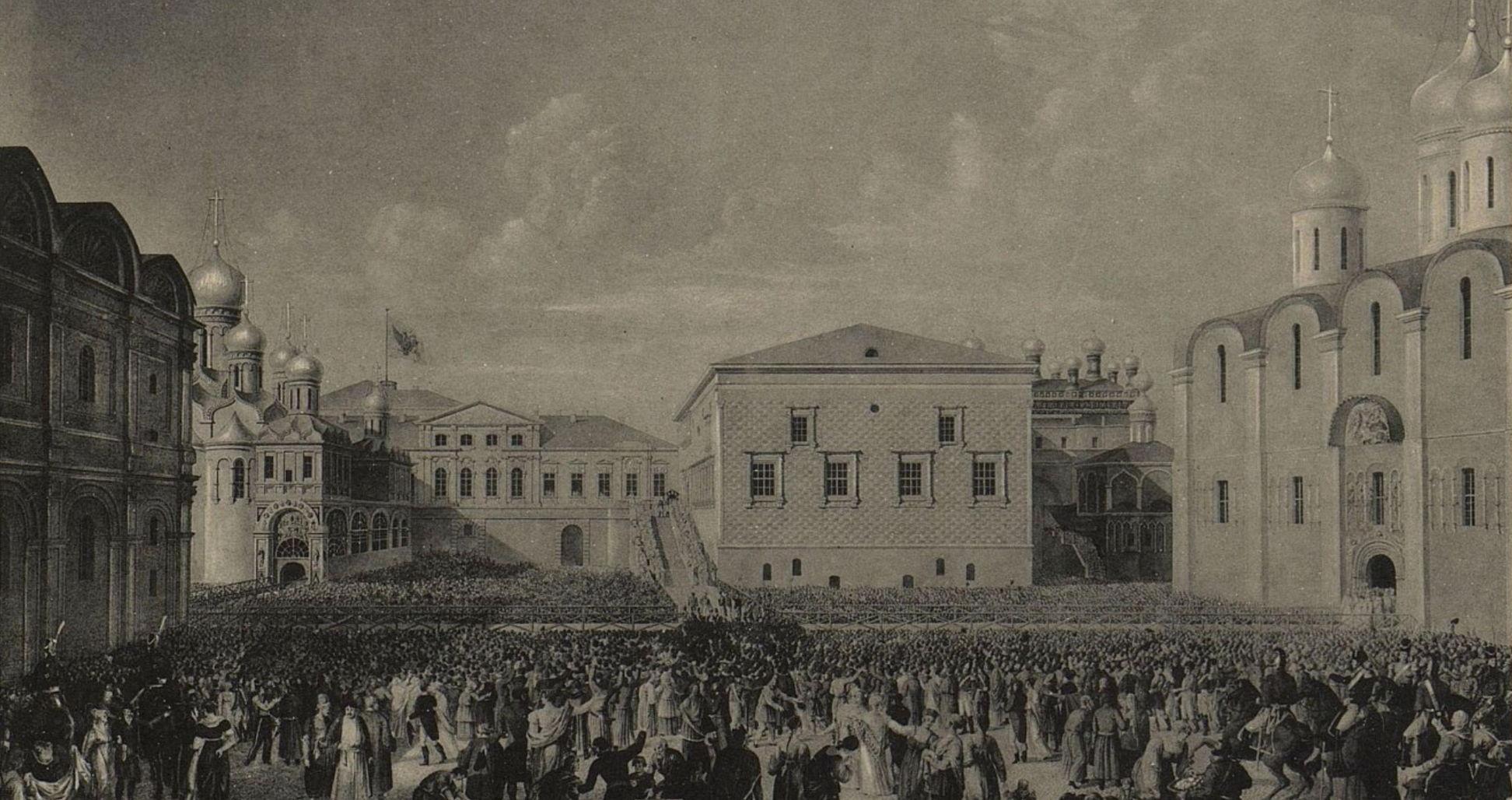 Крестный ход кругом Кремля в память избавления от нашествия французов 1812. 1911 г.