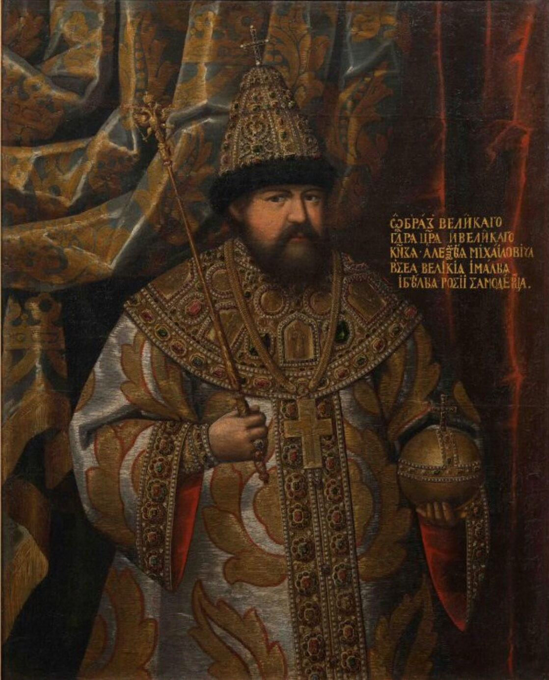 Портрет царя Алексея Михайловича. Неизвестный художник. Конец 1670-х – начало 1680-х гг.