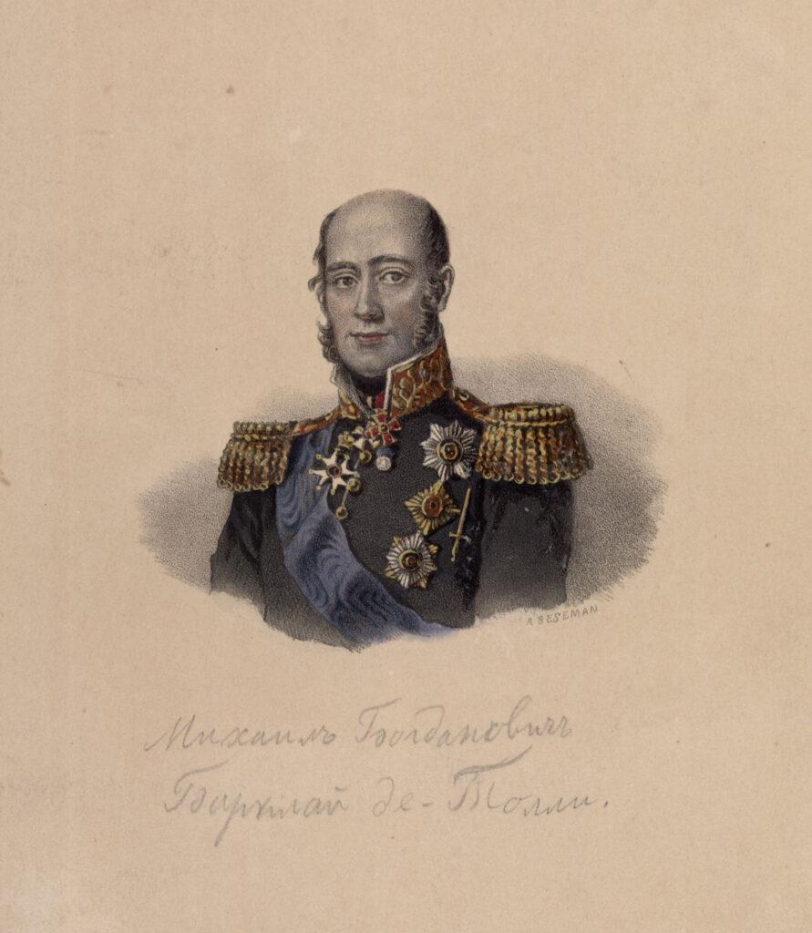 Цветная литография А. Беземана. 1840-е гг.