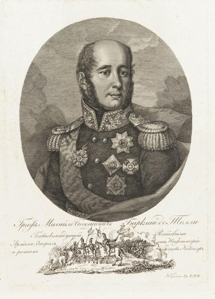 Гравюра резцом С. Карделли. 1813 г.