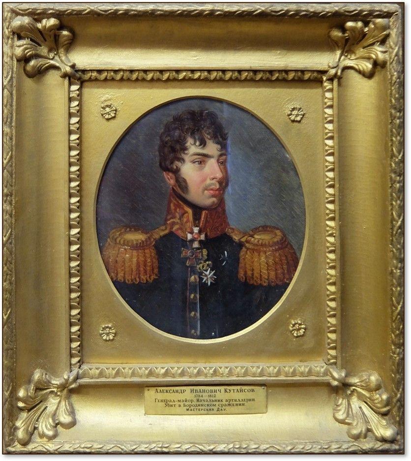 Портрет графа Андрея Ивановича Кутайсова. 1840-е