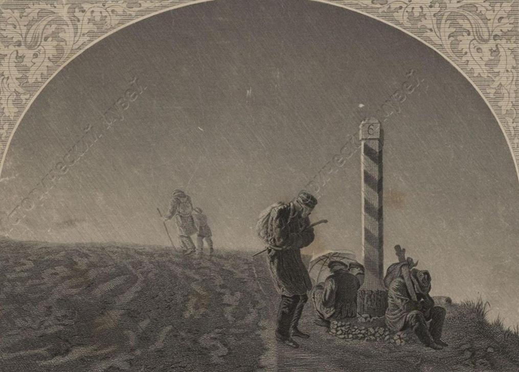 Путешественники, застигнутые дождем. Литография. Втор. пол. XIX в.