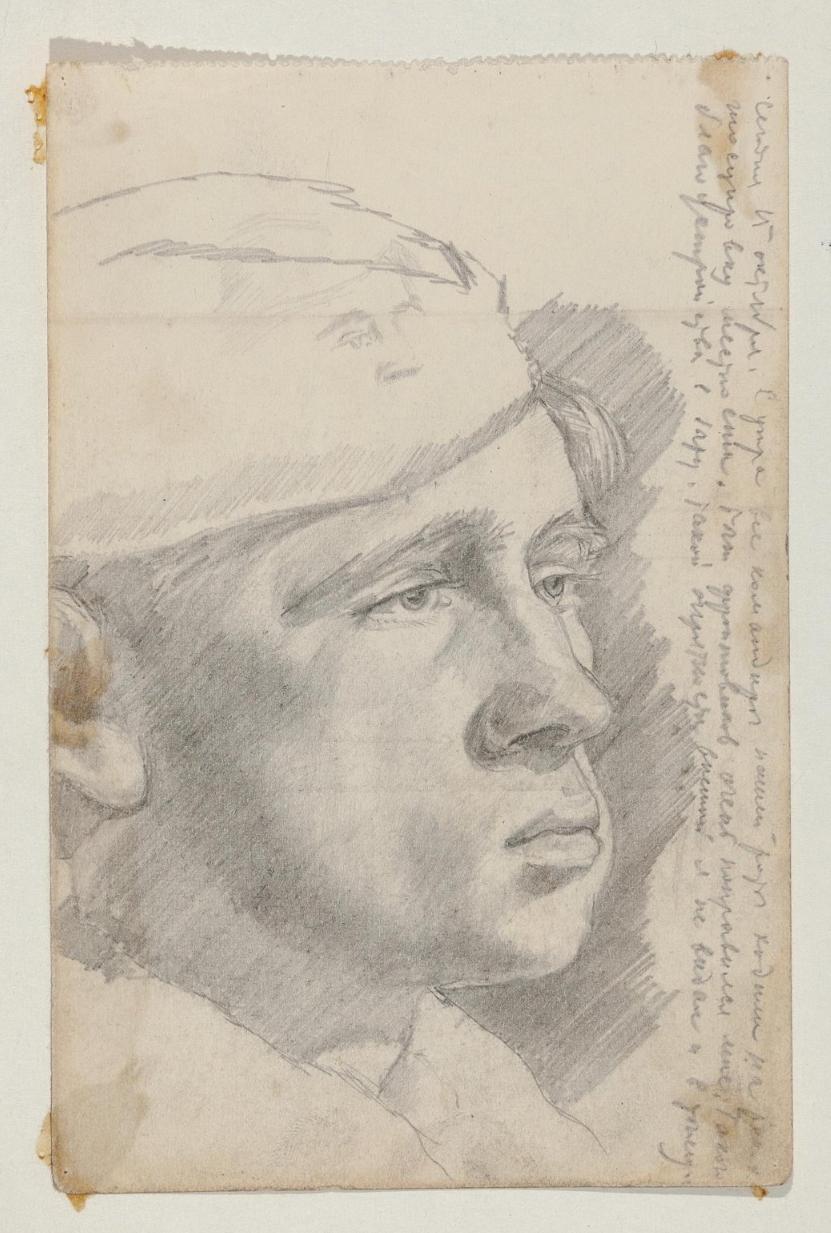 Пауков А. И. Солдат. 1942 г.