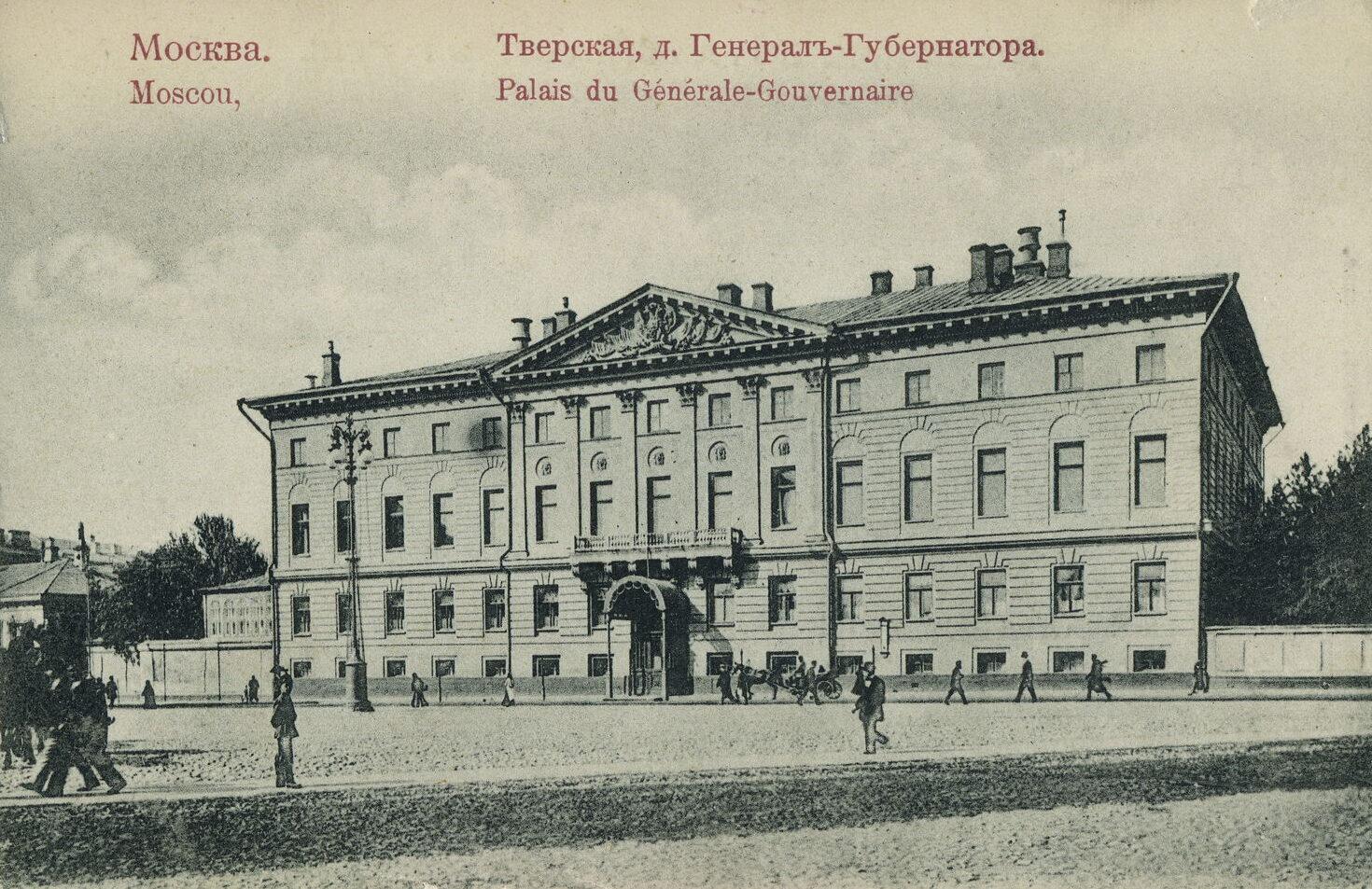 Дом генерал-губернатора – место экспонирования картин В.В. Верещагина (1910–1915)