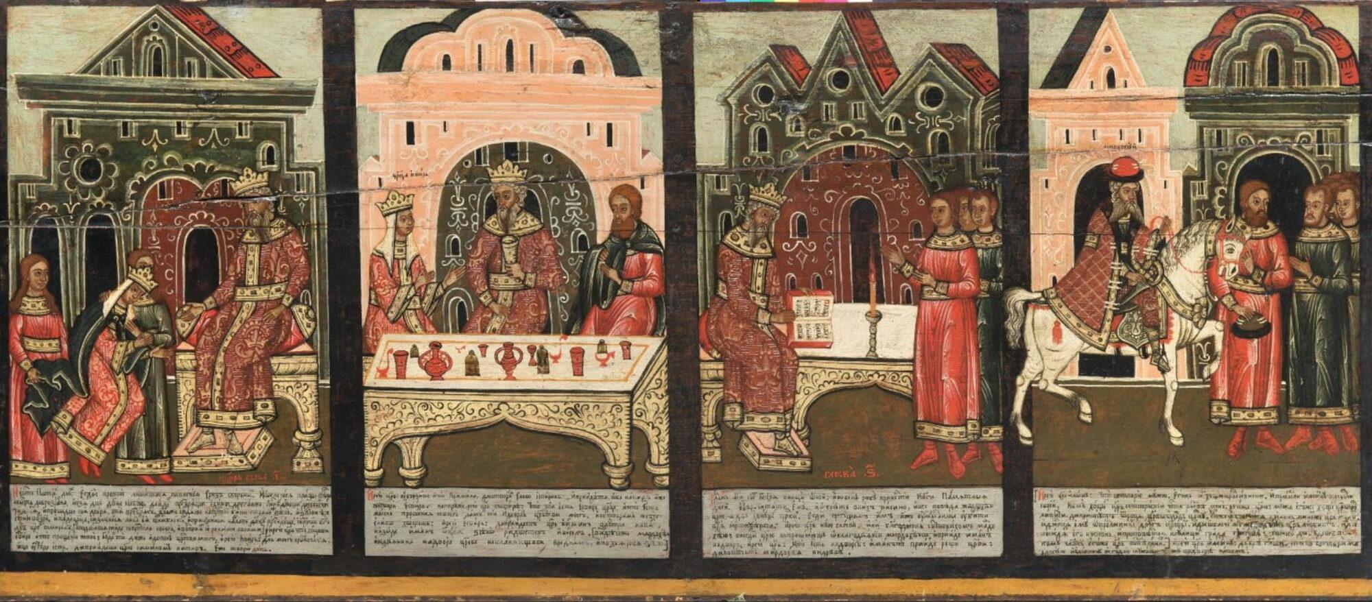 Четыре библейских сцены. XVIII в.