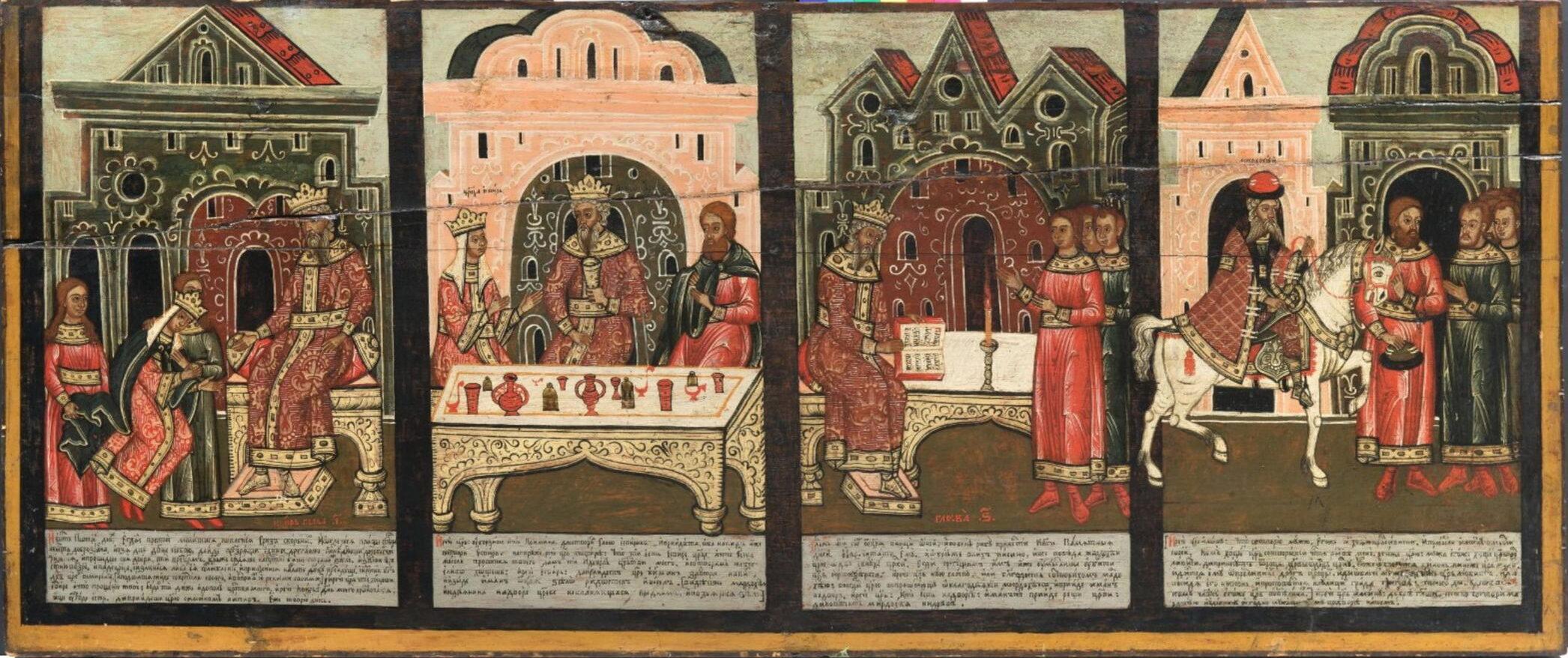 Четыре библейских сцены. XVIII в. Русский Север. XVII в. Дерево, грунт, темпера Размер: 53,9×130,8 см