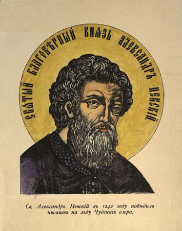 Александр Невский. XIX в. Литография