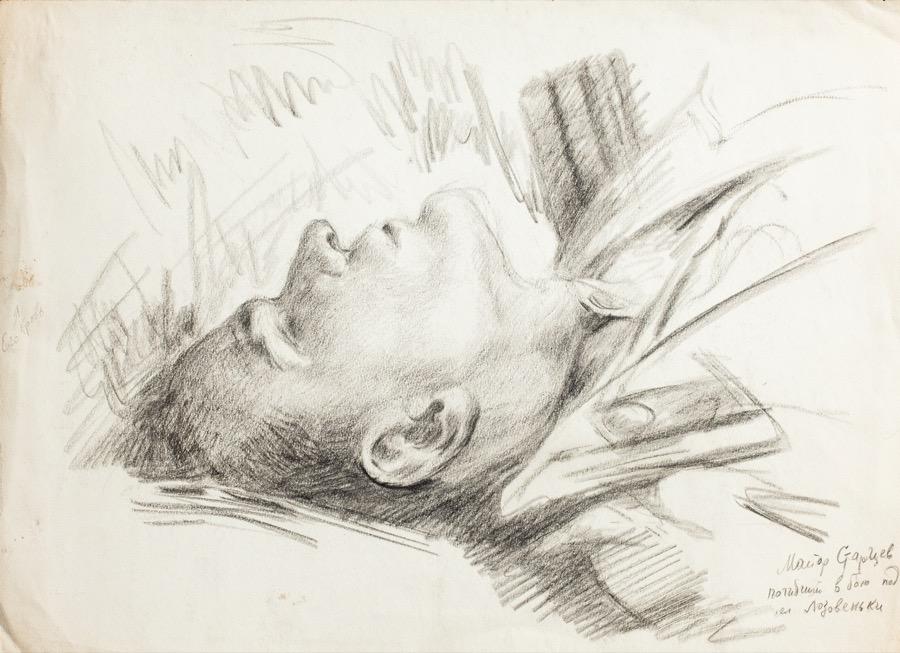 Р. Г. Горелов. Посмертный портрет майора Страцева. Сентябрь 1943 г. бумага, карандаш