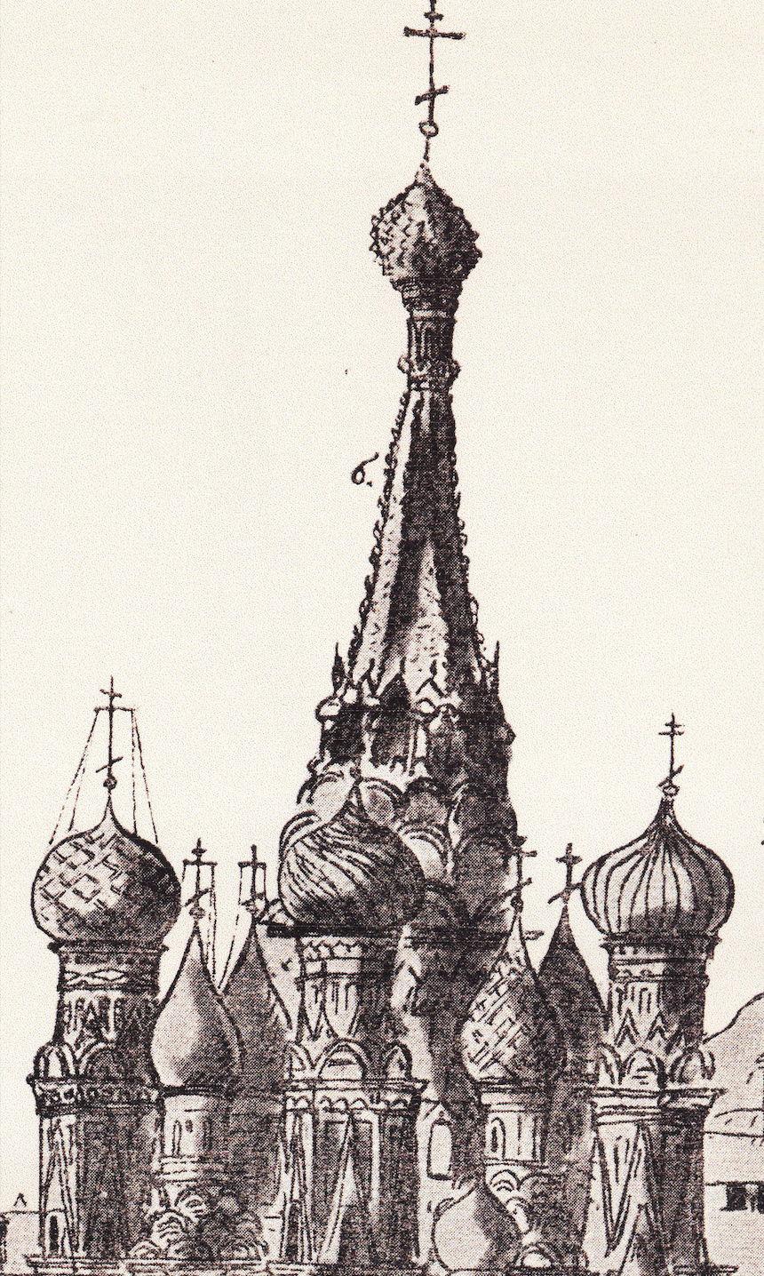 Фрагмент гравюры из альбома «Путешествие в Московию барона Августина Мейерберга». 1661–1662 гг.