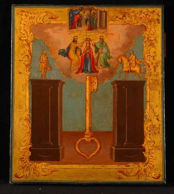 Икона «Ключ разума». Середина XIX века (до 1856 года). Москва (?). ГИМ