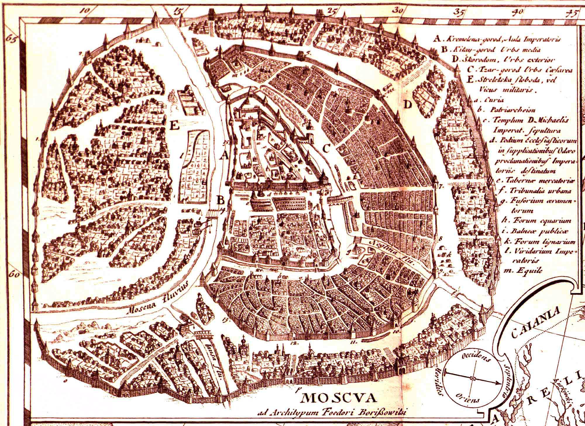 «Годунов чертеж». 1610 г.