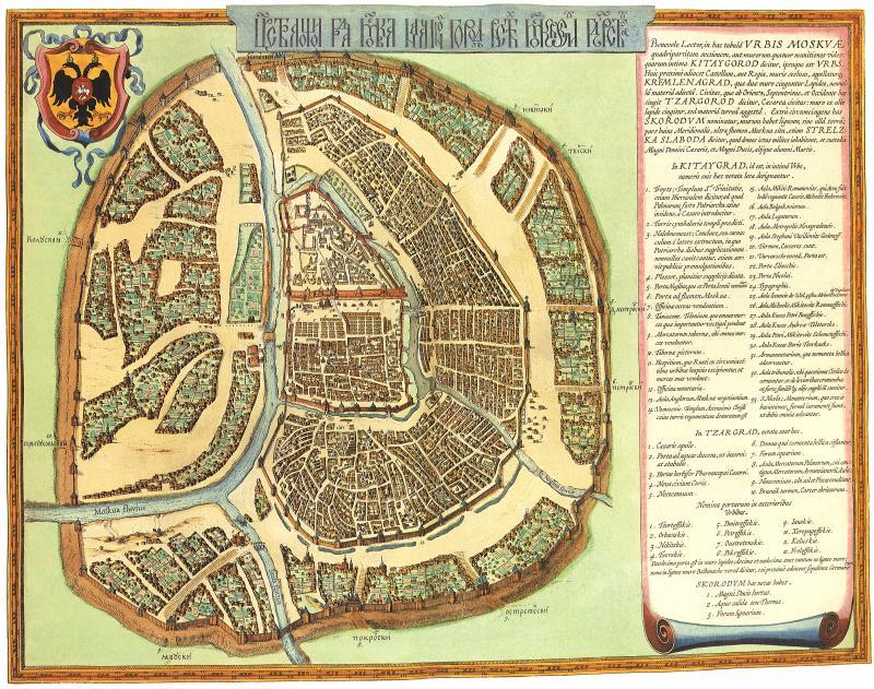 «Петров чертеж». План Москвы. Около 1597–1599 годов. Копия из атласа Блеу. 1662 г.