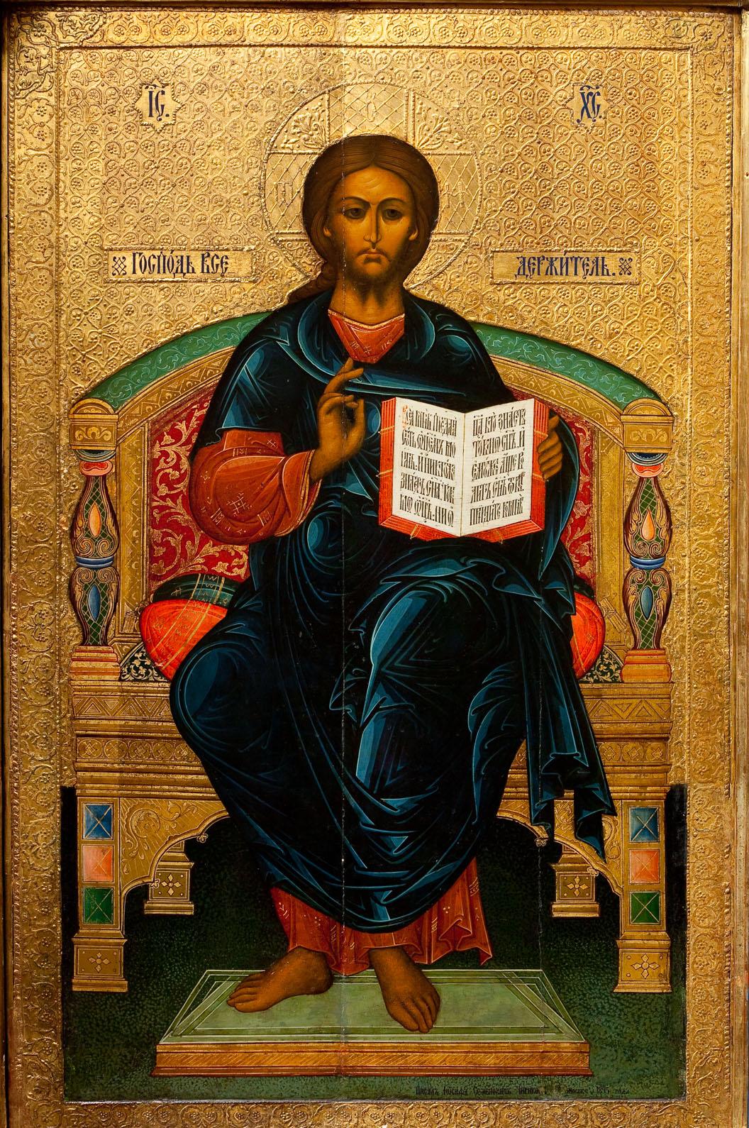 Икона «Спас на престоле». Конец XIX в.Из местного ряда иконостаса церкви Василия Блаженного