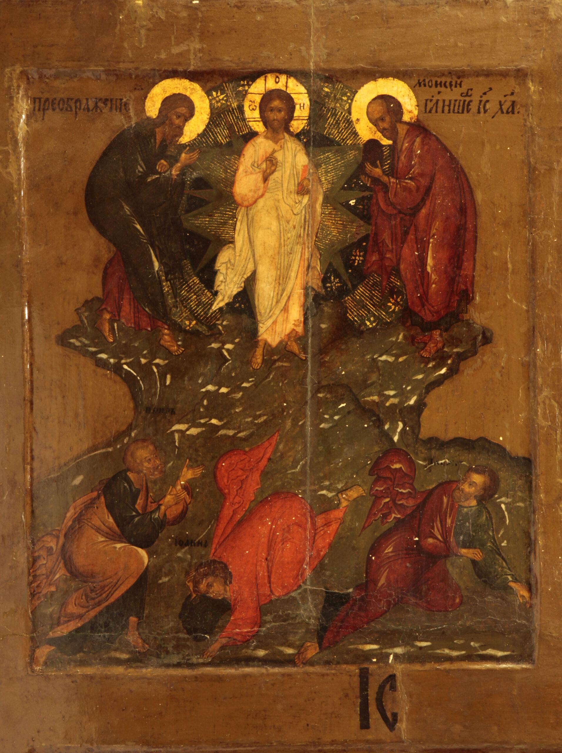 Икона «Преображение Господне». XVI в. Из праздничного ряда иконостаса церкви Григория Армянского