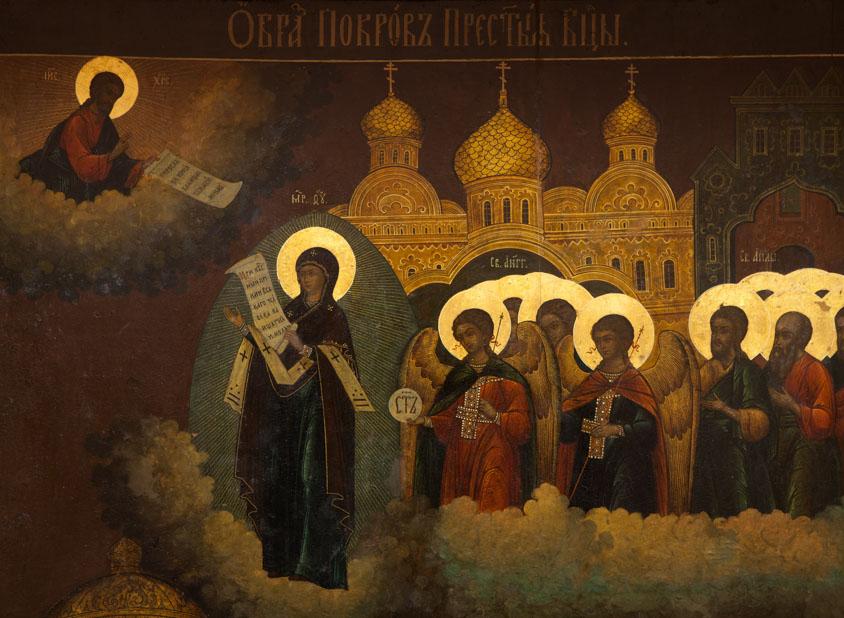 Пресвятая Богородица и Христос. Фрагмент иконы «Покров Пресвятой Богородицы». XVIII в.