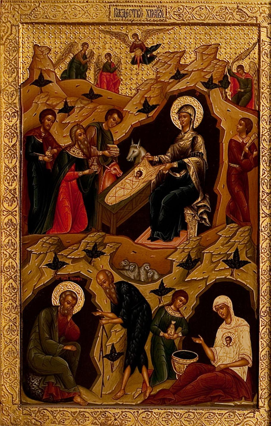 Икона «Рождество Христово». Конец XIX в. Из местного ряда иконостаса церкви Василия Блаженного