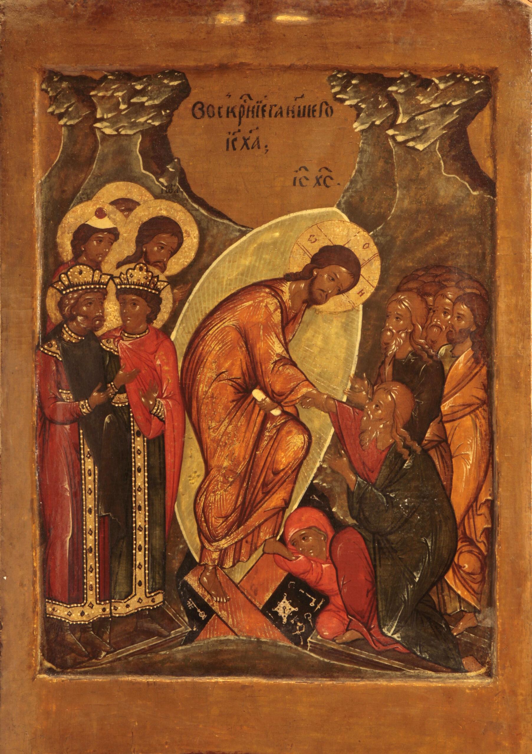 Икона «Воскресение Христово (Сошествие во ад)». XVI в. Из праздничного ряда иконостаса церкви Григория Армянского