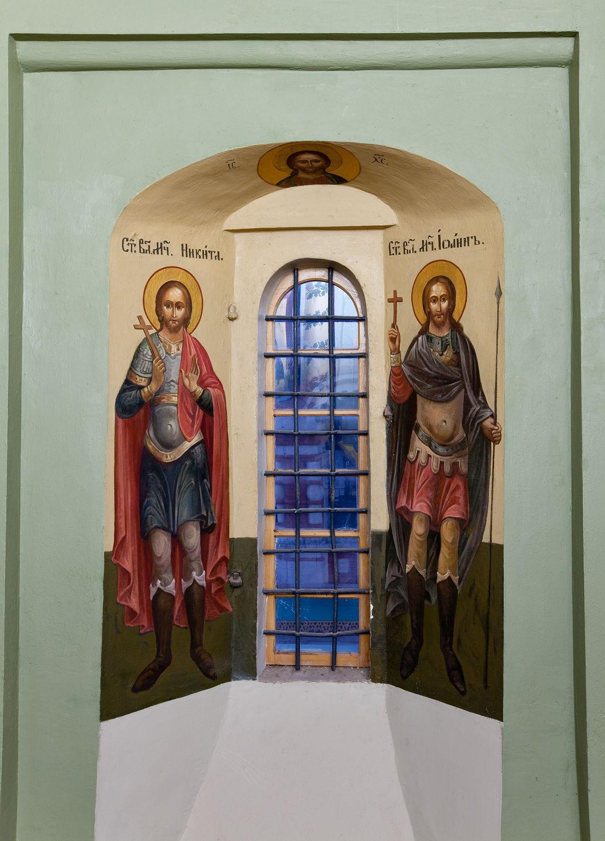 Святые мученики Никита и Иоанн. Настенная роспись церкви