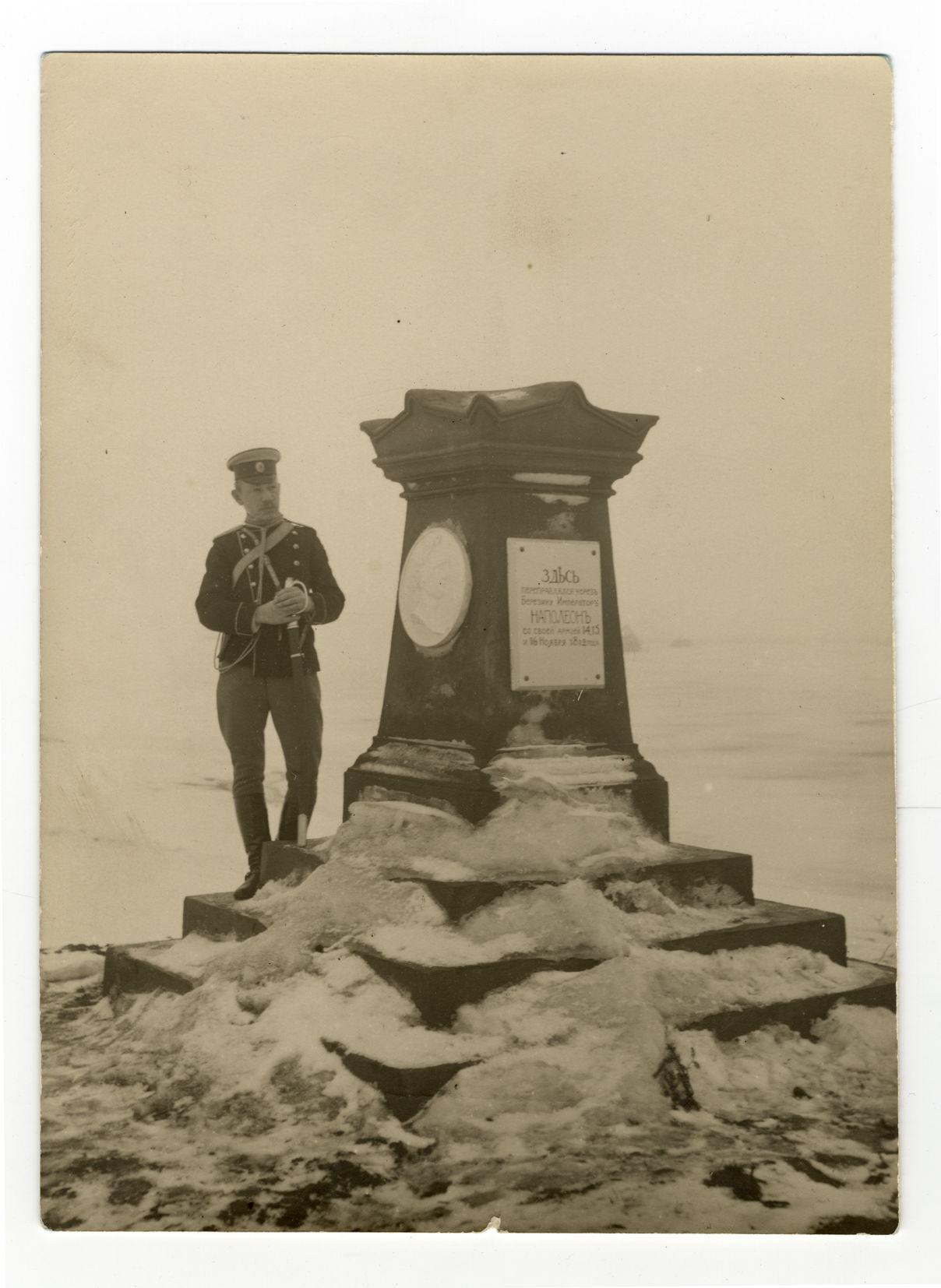 Николай Васильевич Зарецкий у памятника на месте переправы Великой армии через реку Березину Фото 14 ноября 1901 г.
