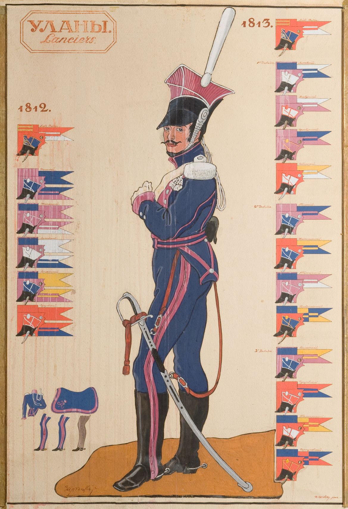 Уланы 1812-1813 гг. 1911 г.<br /> Бумага, гуашь, белила<br /> Публикуется впервые
