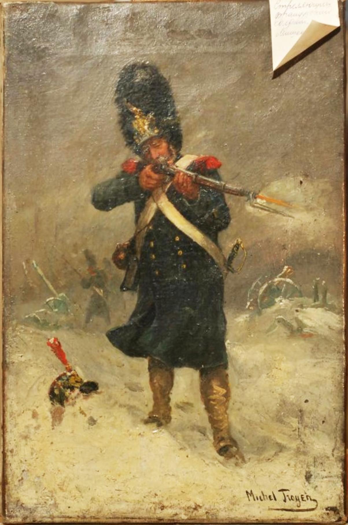 Мишель Тройон Французский гренадер Франция, Начало XX в. Холст, масло Дар барона де Бая. Публикуется впервые