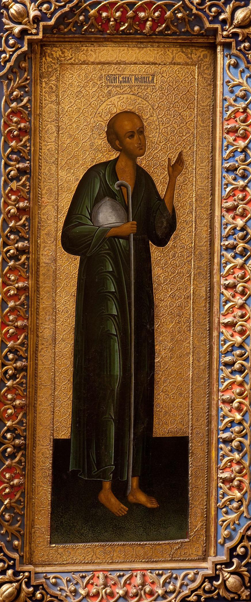 Святой Иоанн Блаженный. Икона из иконостаса церкви Василия Блаженного Покровского собора. Конец XIX в