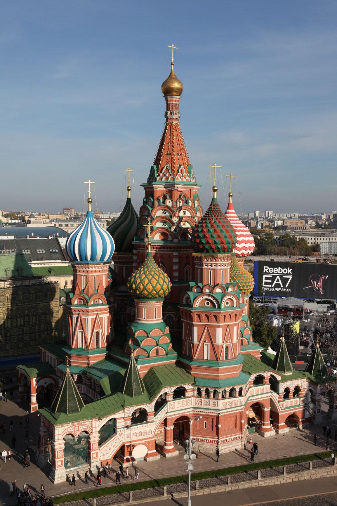 Покровский собор. Вид с северо-запада